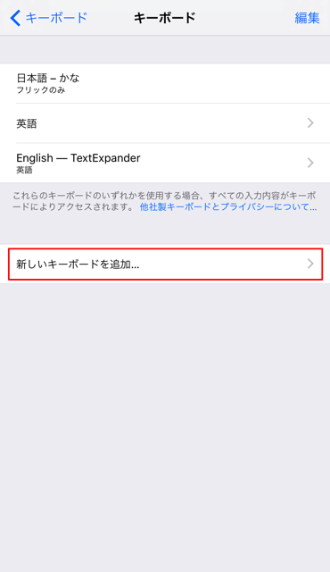 f:id:gadgerepo:20160204151057p:plain