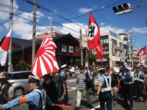Hatespeech against Korea in Japan