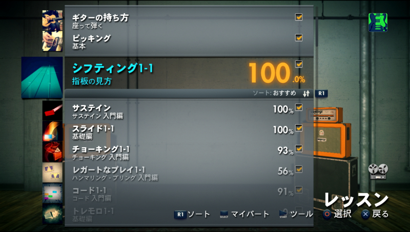 f:id:game-bakari:20141017224027j:plain