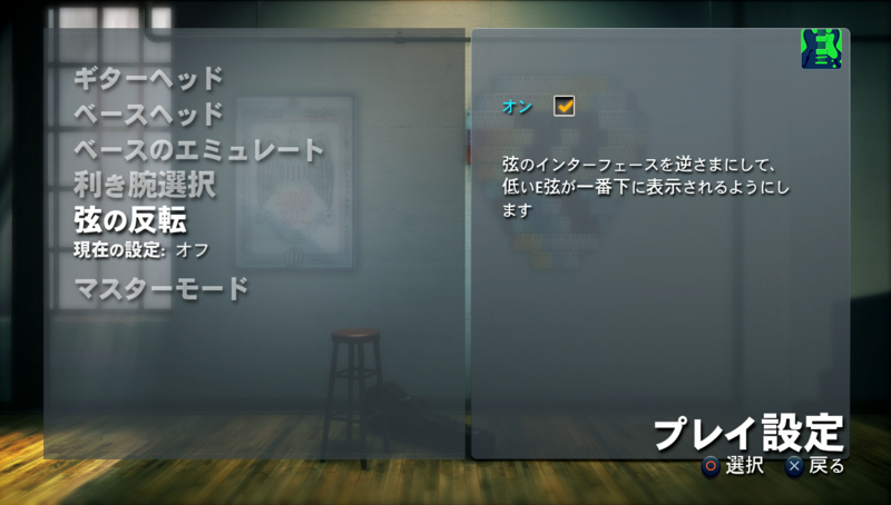 f:id:game-bakari:20141103024748j:plain