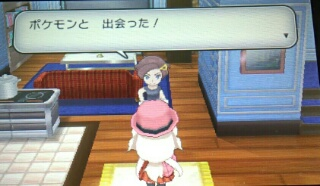 f:id:gamegirllow:20131107145205j:plain