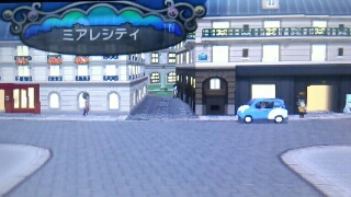 f:id:gamegirllow:20131119203607j:plain