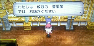 f:id:gamegirllow:20131202183844j:plain