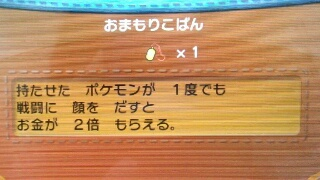 f:id:gamegirllow:20131203191000j:plain