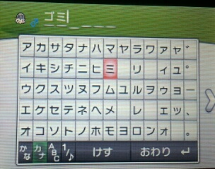 f:id:gamegirllow:20131209145817j:plain