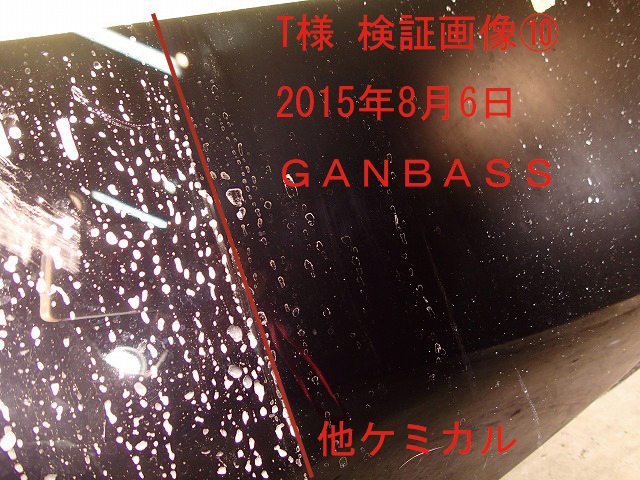 f:id:ganbass-freestyle-blog:20150814022900j:plain