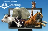 Panasonic 3D VIERA AR Greeting