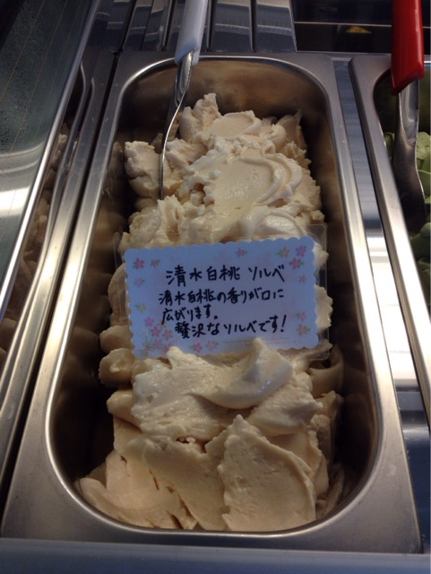 f:id:gelateria19:20140808112857j:plain