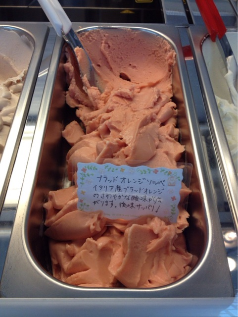 f:id:gelateria19:20140823114927j:plain