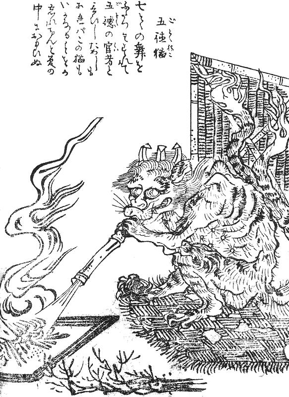 By Toriyama Sekien (鳥山石燕, Japanese, *1712, †1788) (scanned from ISBN 978-4-336-03386-4.) [Public domain], via Wikimedia Commons