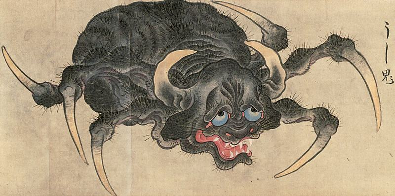 By Sawaki Sūshi (佐脇嵩之, Japanese, *1707, †1772) (scanned from ISBN 978-4-336-04187-6.) [Public domain], via Wikimedia Commons