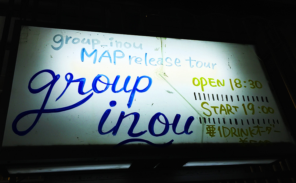 group_inou MAP tour 看板
