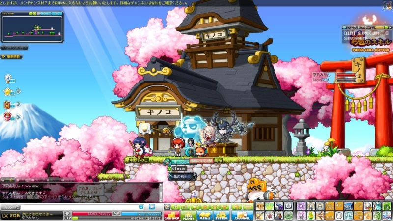 how to leave mushroom shrine maplestory