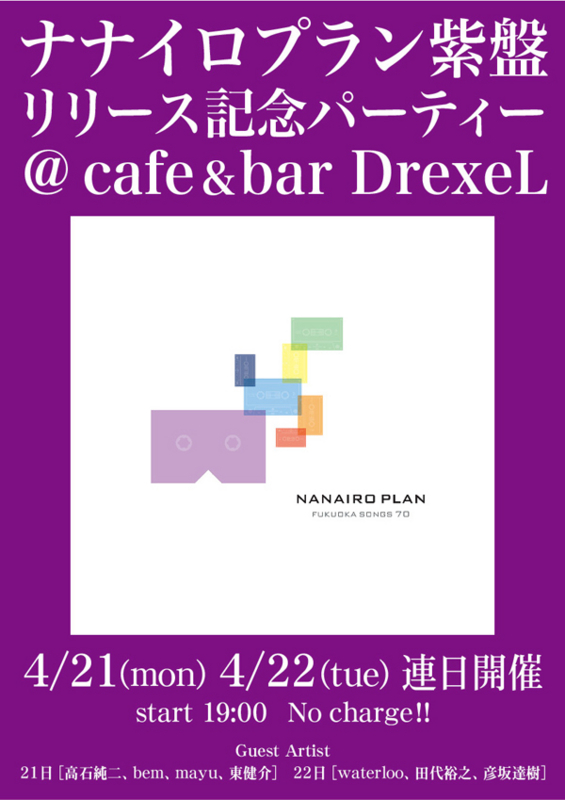 f:id:greenzoorecords:20140408155500j:plain