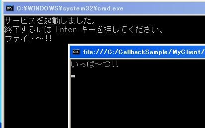 f:id:griefworker:20080830003503j:image