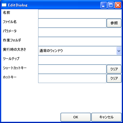 f:id:griefworker:20080911220634p:image