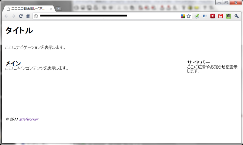 f:id:griefworker:20110122233051p:image