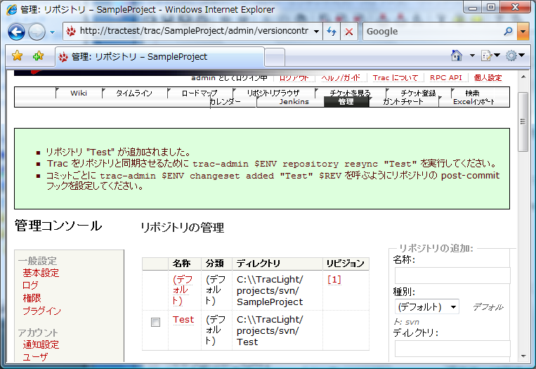 f:id:griefworker:20110630162222p:image
