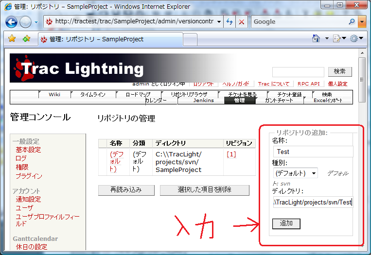 f:id:griefworker:20110630162224p:image