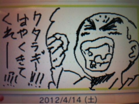 f:id:grizzly1:20120416042538j:image