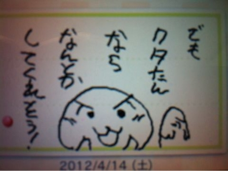 f:id:grizzly1:20120416042620j:image