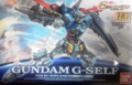 f:id:gunpla-review:20140919225540j:image:medium