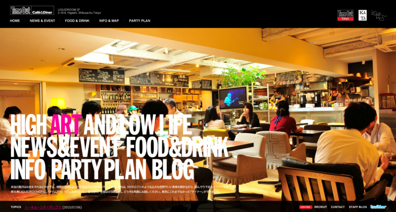 http://www.timeoutcafe.jp/index.html