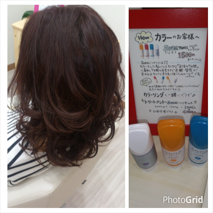 f:id:hairsalon-wa:20140422193301j:plain