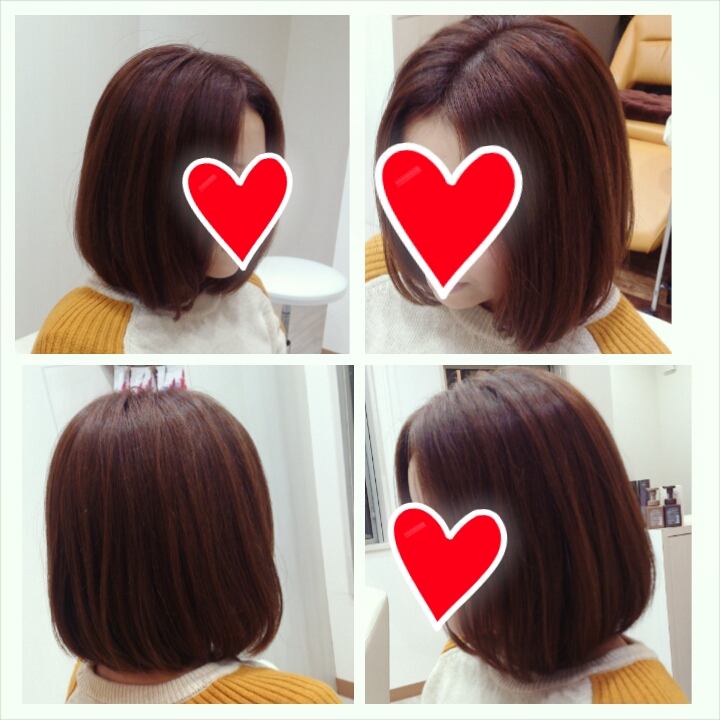 f:id:hairsalon-wa:20141213200611j:plain
