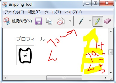 SnippingTool4
