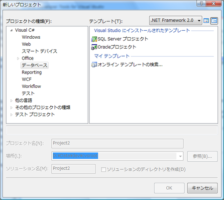 Oracle instant client odbc