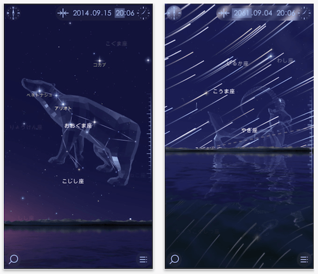 iTunes の App Store で配信中の iPhone、iPod touch、iPad 用 Star Walk 2 - Guide to the Sky Day and Night
