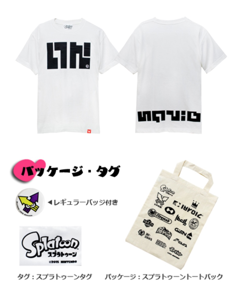 Splatoon イカロゴTシャツ | EDITMODE OFFICIAL WEBSITE