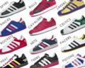 adidas  nba  collection