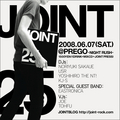 [flyer] JOINT25案1