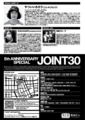 JOINT30