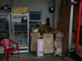Cats of Houtong, #6964