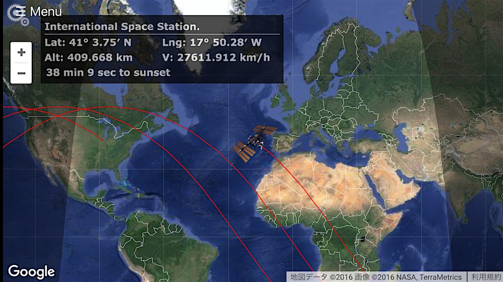ISS Locationw