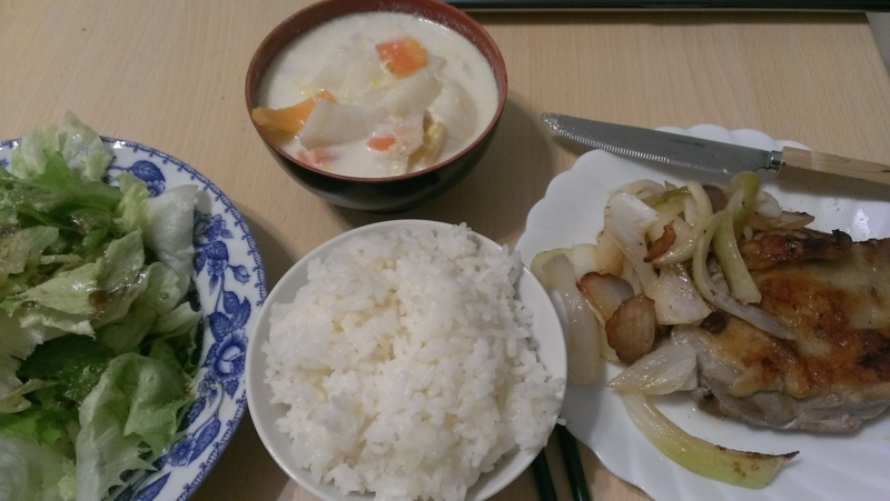 f:id:hitachibana:20141027212002j:plain