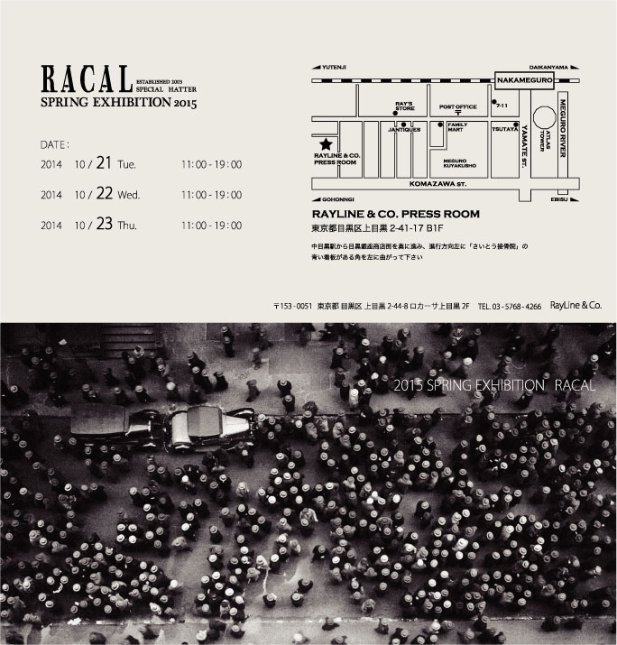 Racal 2015 Spring EXHIBITION - まさひdiary.