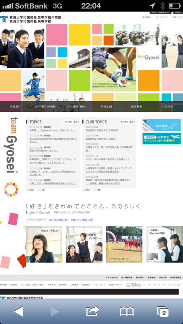 f:id:ibusi-gin-play:20130307220711j:plain