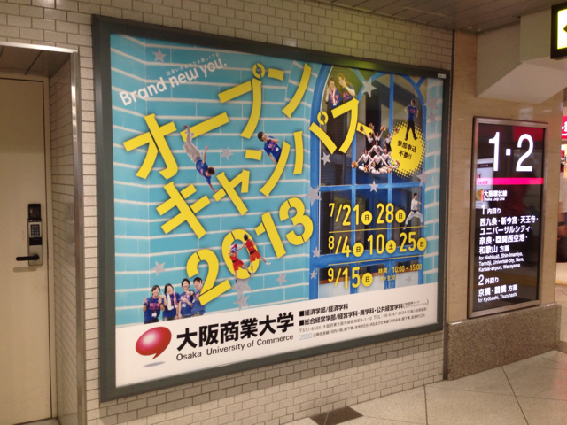 f:id:ibusi-gin-play:20130611082847j:plain