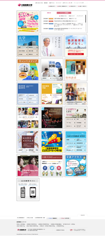 f:id:ibusi-gin-play:20130611225456p:plain