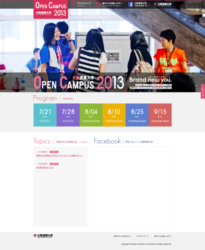 f:id:ibusi-gin-play:20130611225517p:plain