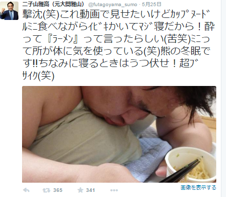 f:id:iga-blog:20150601144950p:plain