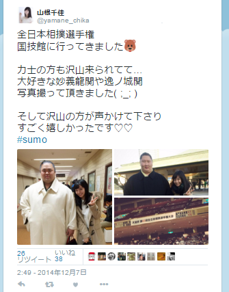 f:id:iga-blog:20151117153419p:plain