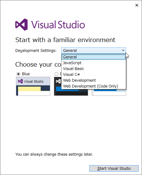 Visual Studio Community 2015 起動時設定