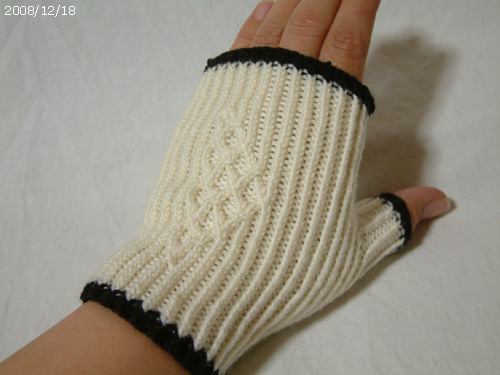 Panda Wool Mitts