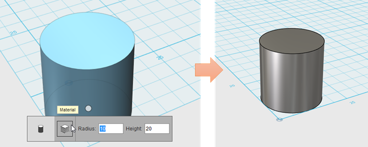 123D Design Primitives Cylinder 使い方