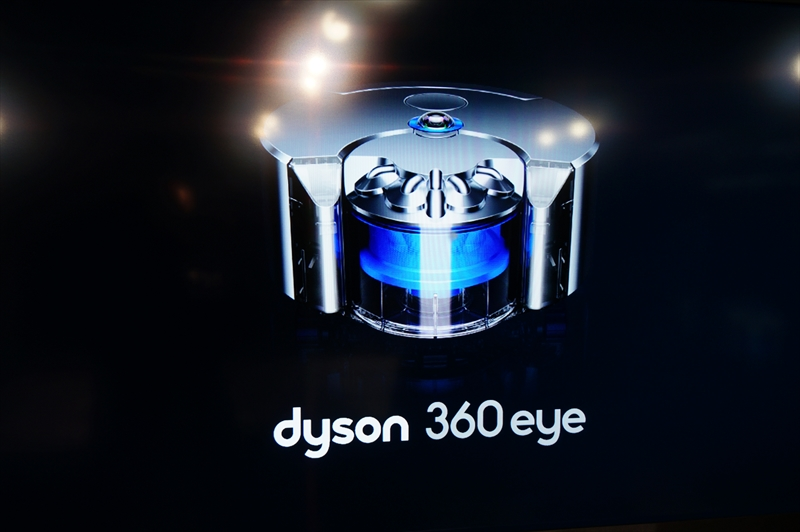 dyson 360 eye 360. Black Bedroom Furniture Sets. Home Design Ideas